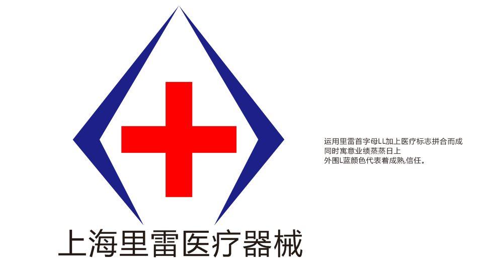 医疗公司logo_2963970_k68威客网
