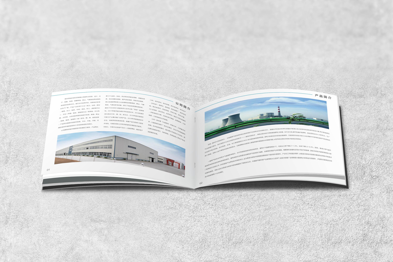企业宣传册设计_2975581_k68威客网