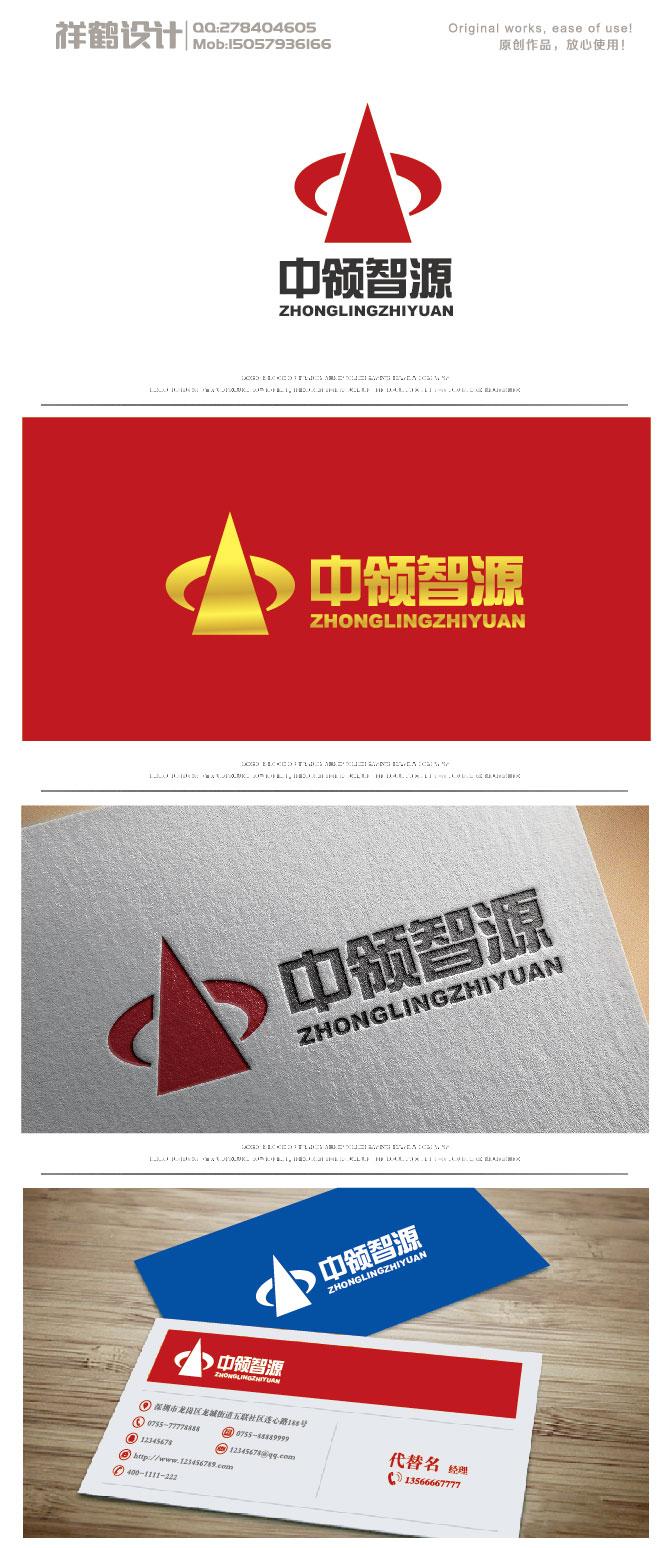 祥鹤品牌设计稿件_品牌顾问公司logo设计_k68