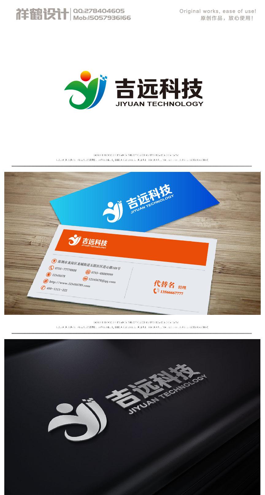 智能硬件公司Logo设计_2963349_k68威客网