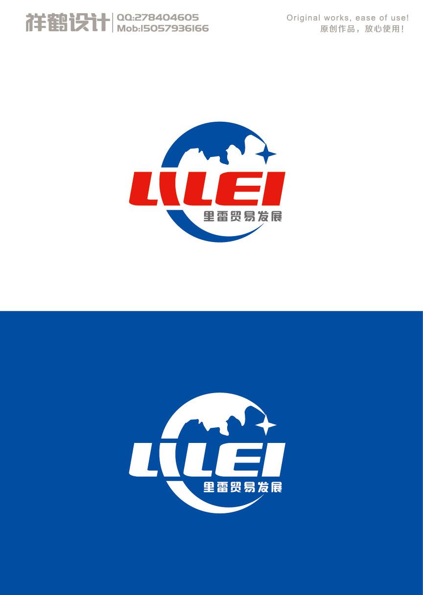 医疗公司logo_2964003_k68威客网