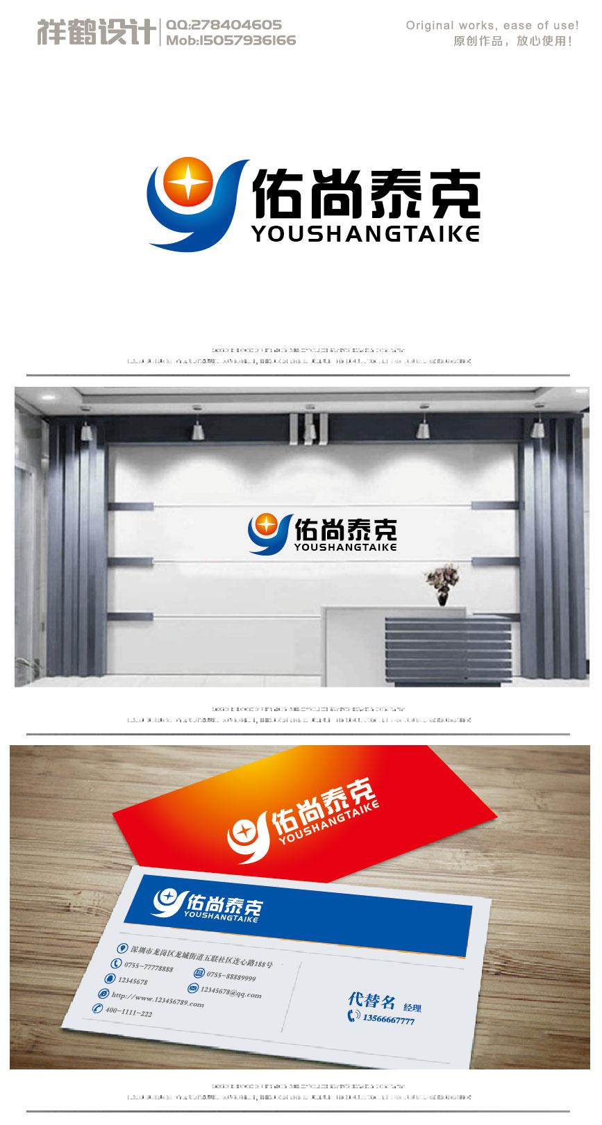 设计公司logo_2965508_k68威客网