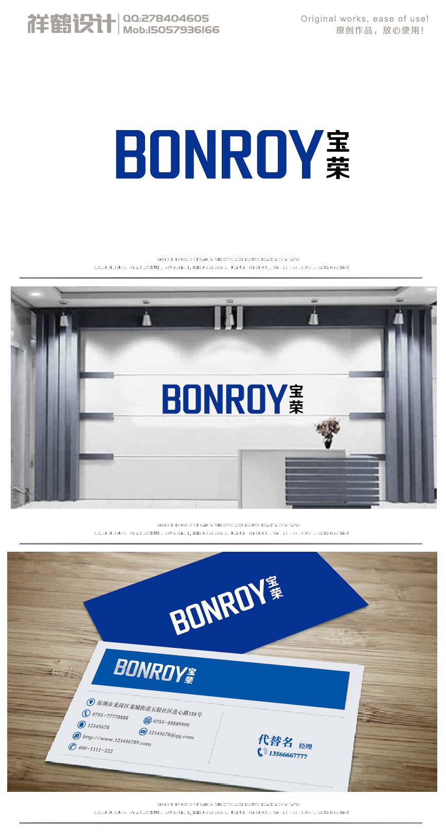 设计公司logo_2965510_k68威客网