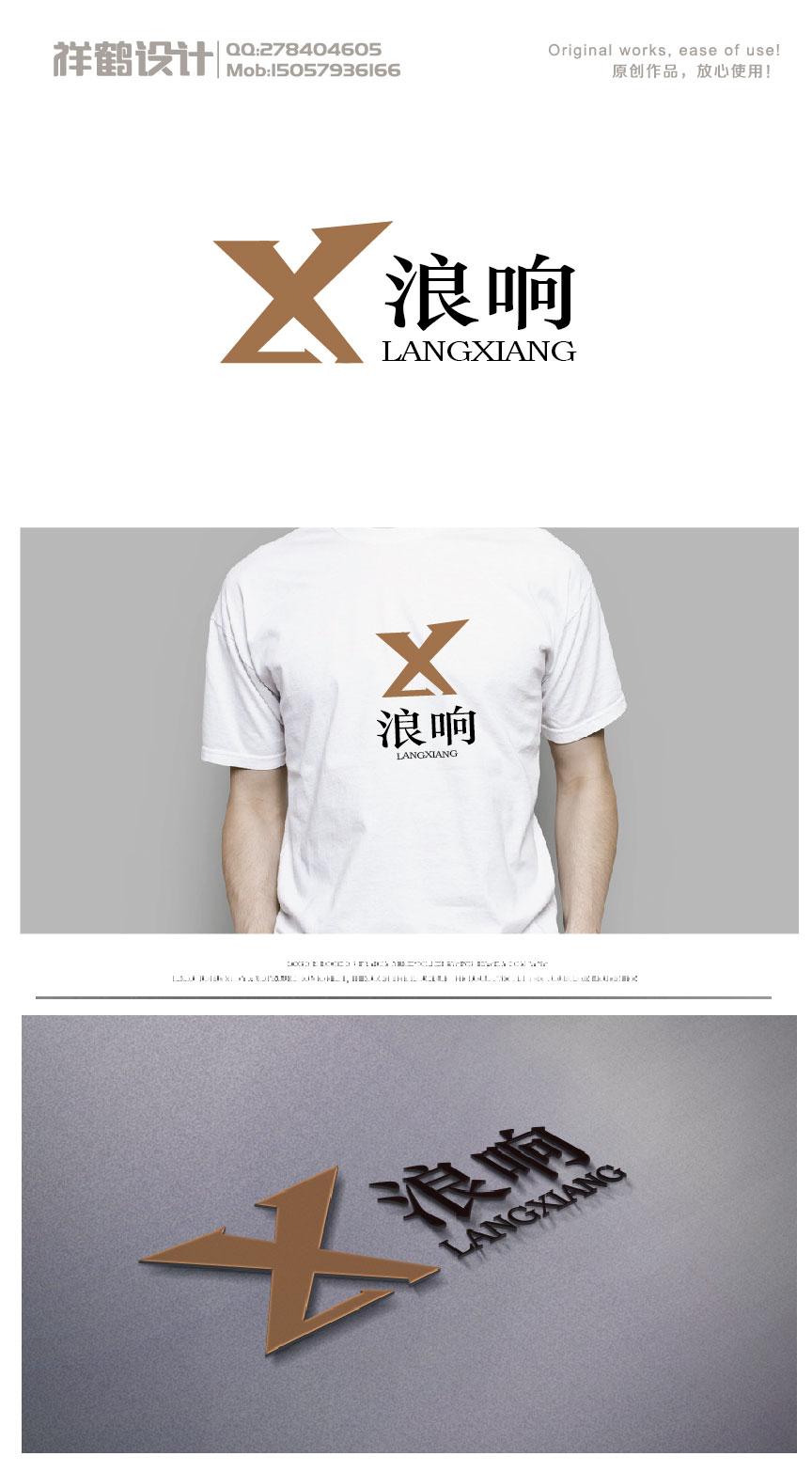 服装企业LOGO设计_3007910_k68威客网