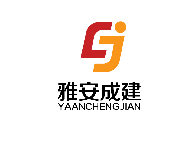 雅安成建工业化公司LOGO设计_2961661_k68威客网