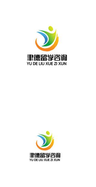 留学咨询公司标志设计_2963958_k68威客网