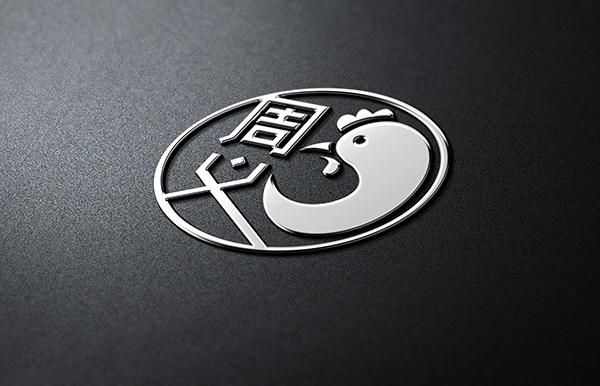 设计广西容县周义公司的LOGO_2964555_k68威客网