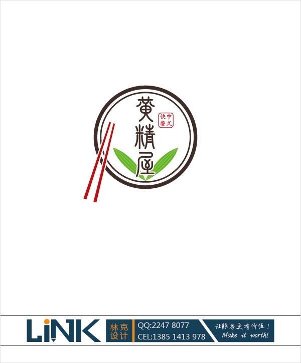 黄精屋 logo设计_2964868_k68威客网