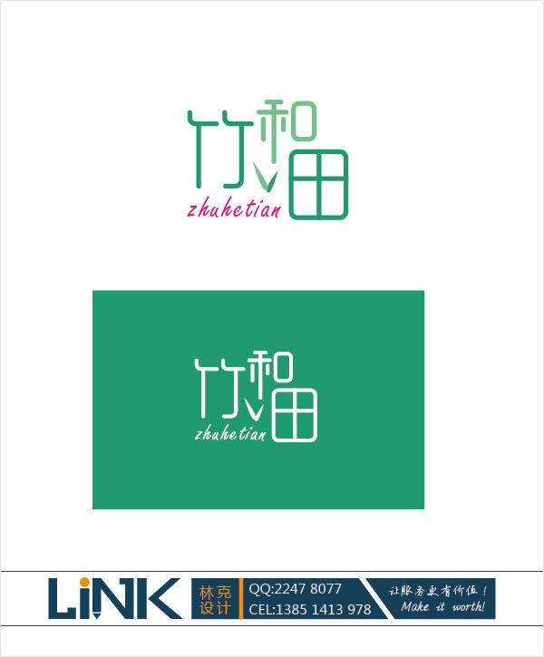 竹和田字体logo、吊牌设计_2965516_k68威客网