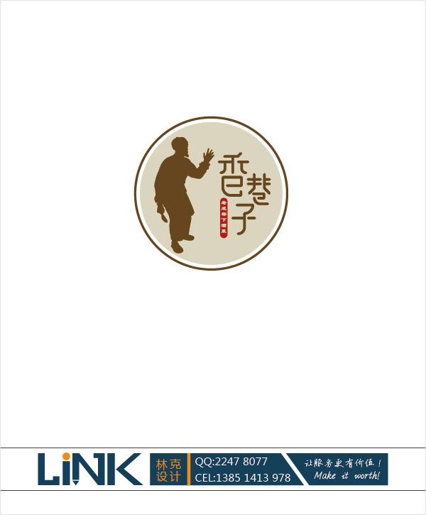 餐饮logo设计_2966562_k68威客网