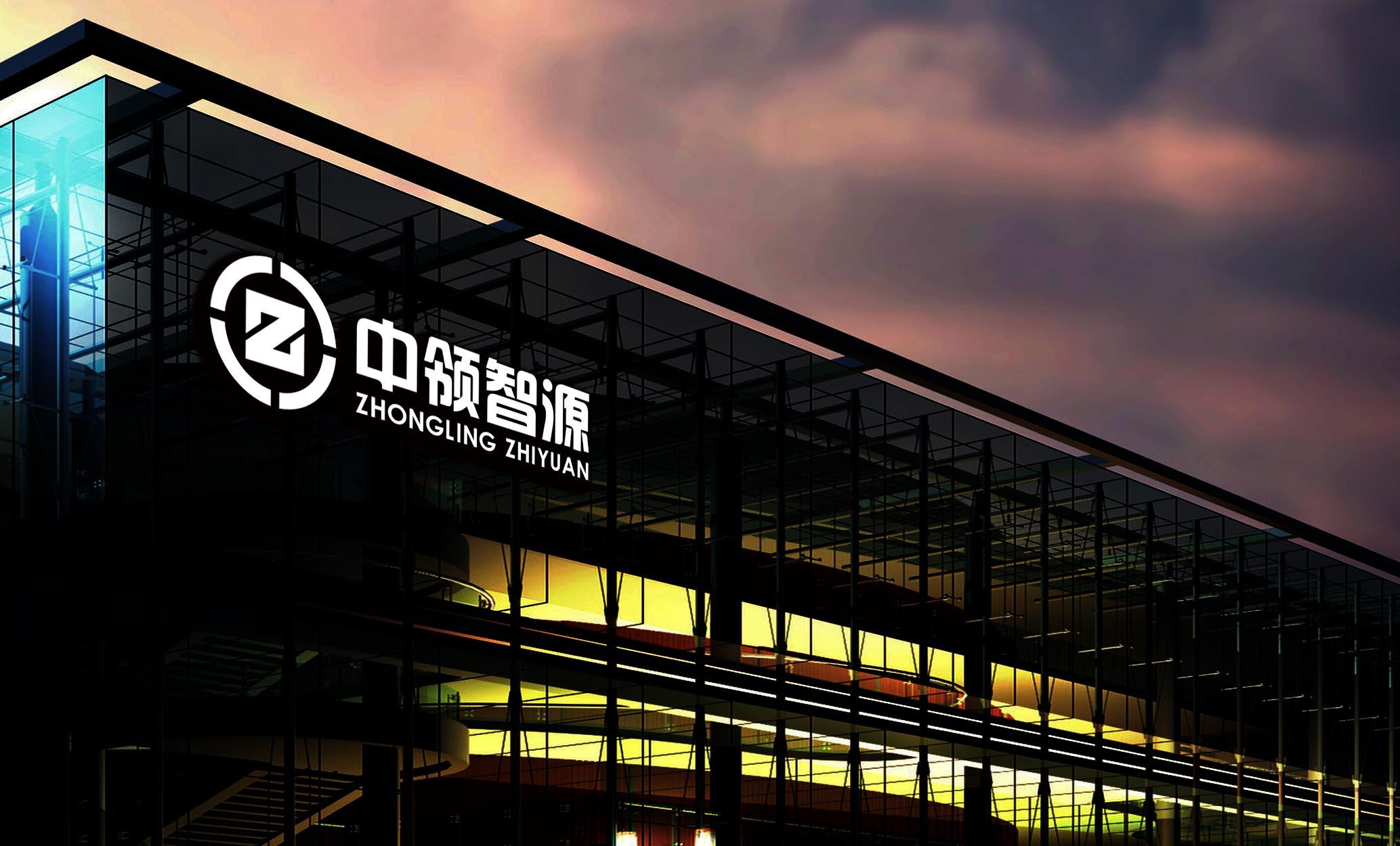 品牌顾问公司logo设计_2960083_k68威客网