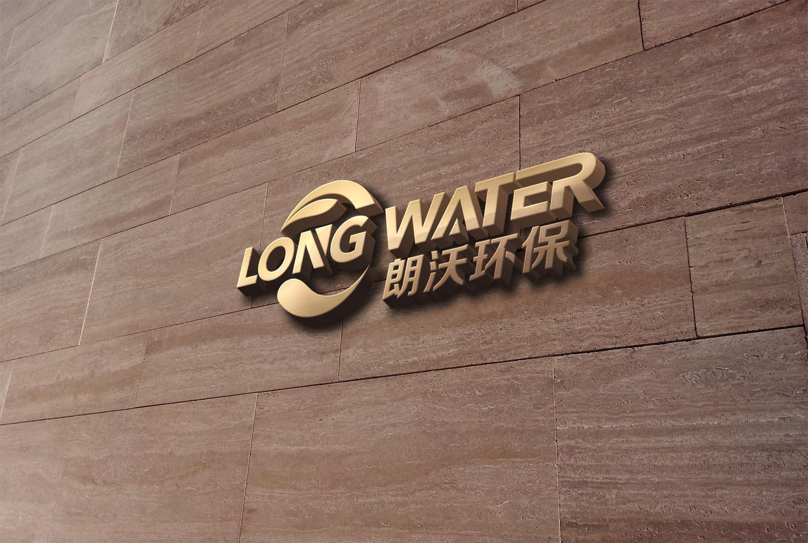 某环保科技有限公司logo商标设计_2960924_k68威客网
