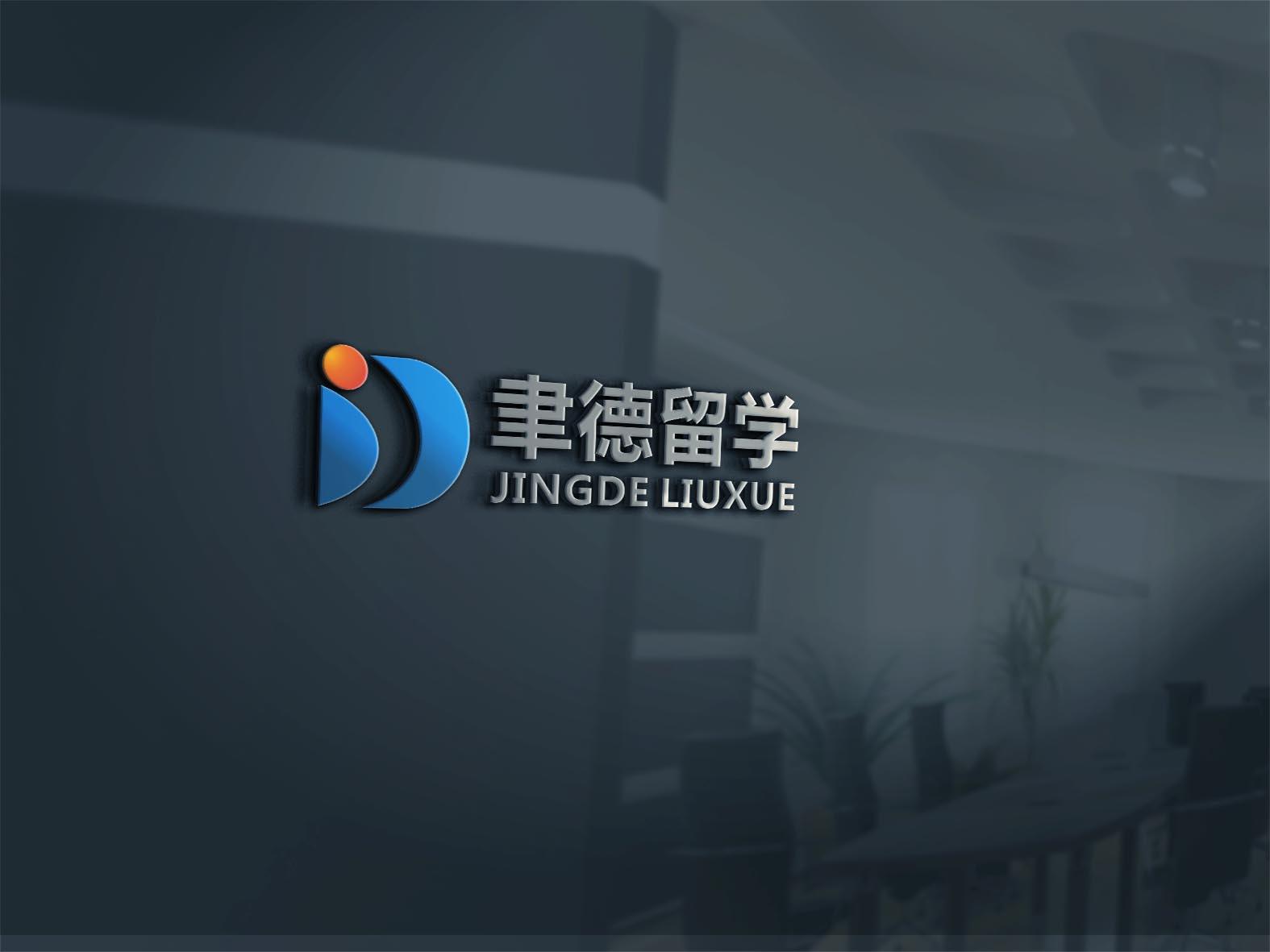 留学咨询公司标志设计_2963906_k68威客网