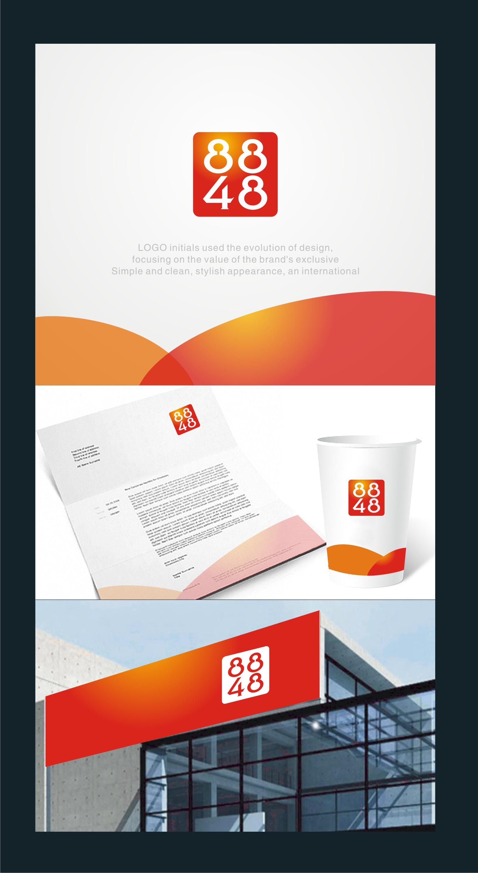 电商网站logo设计(内容有补充)_2964437_k68威客网