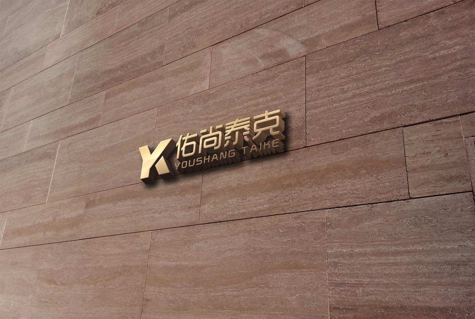 设计公司logo_2965352_k68威客网
