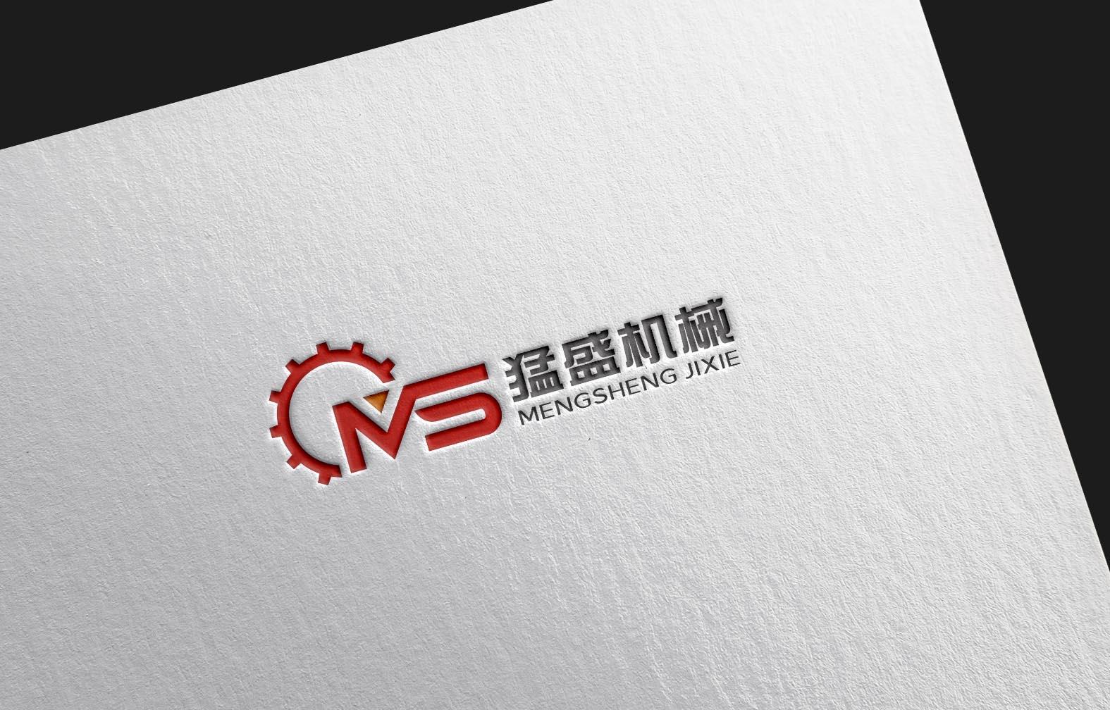 上海猛盛机械科技公司LOGO、广告语_2965996_k68威客网