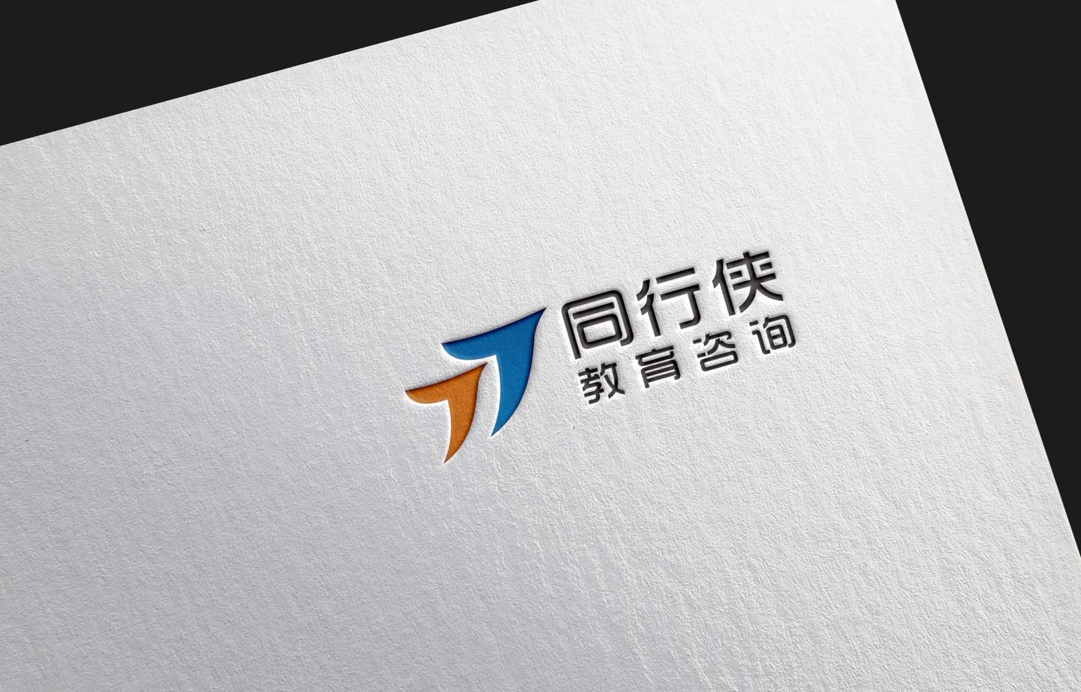 福州同行侠教育咨询有限公司_2967611_k68威客网