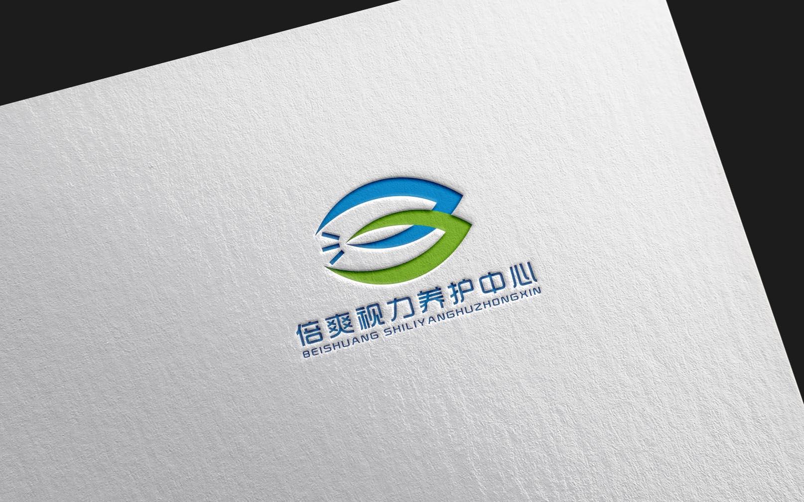 义乌倍爽视力养护中心logo设计_2994689_k68威客网