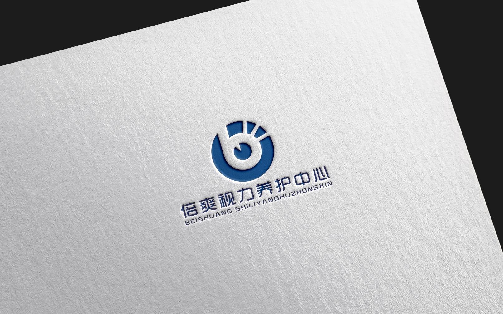 义乌倍爽视力养护中心logo设计_2994690_k68威客网