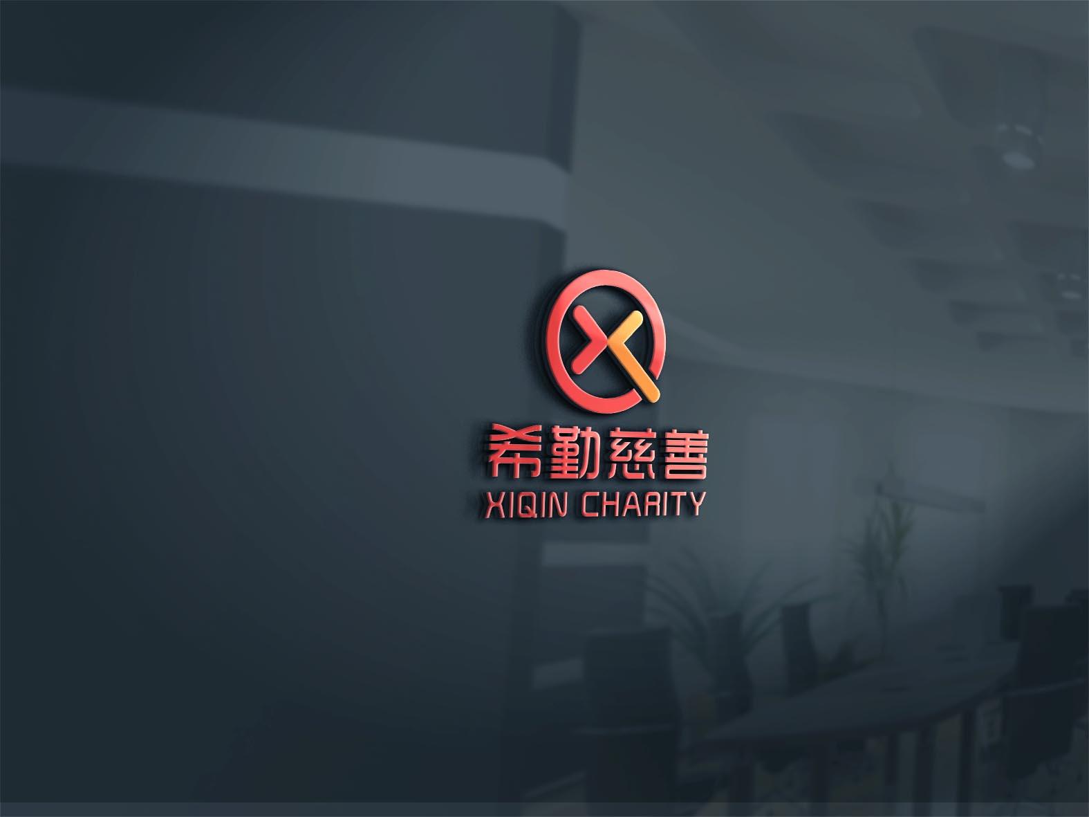 慈善机构LOGO_3018246_k68威客网