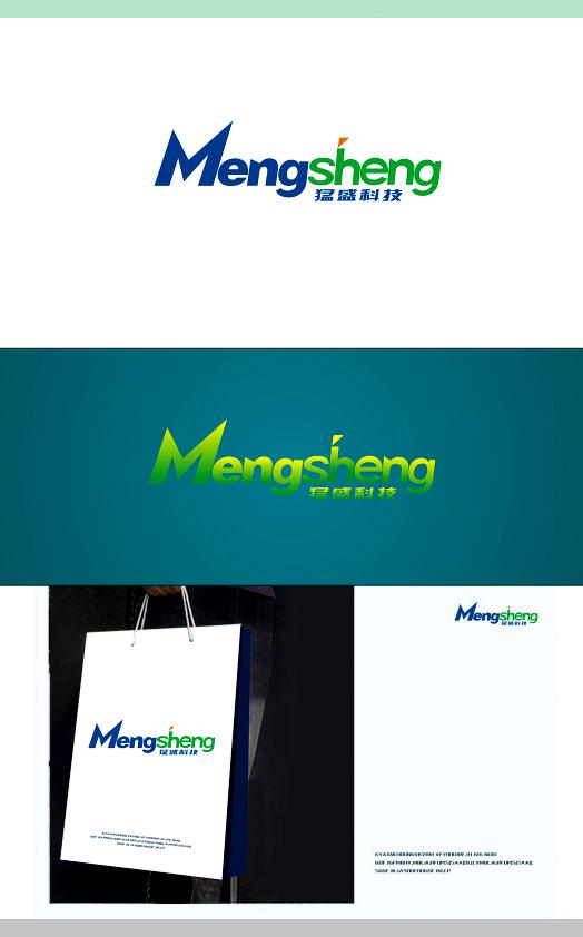 上海猛盛机械科技公司LOGO、广告语_2965989_k68威客网
