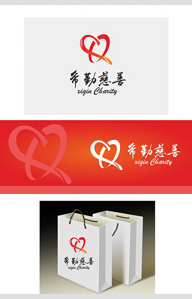 慈善机构LOGO_3017830_k68威客网