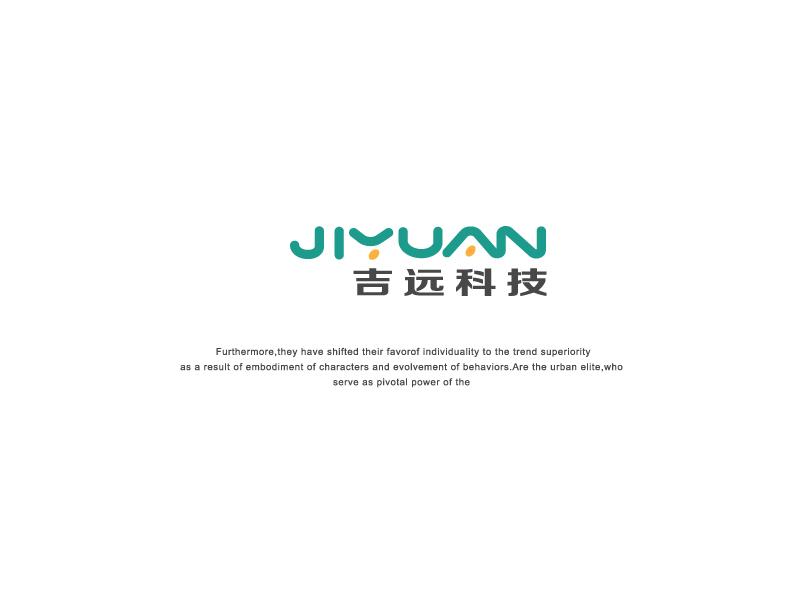 智能硬件公司Logo设计_2963253_k68威客网