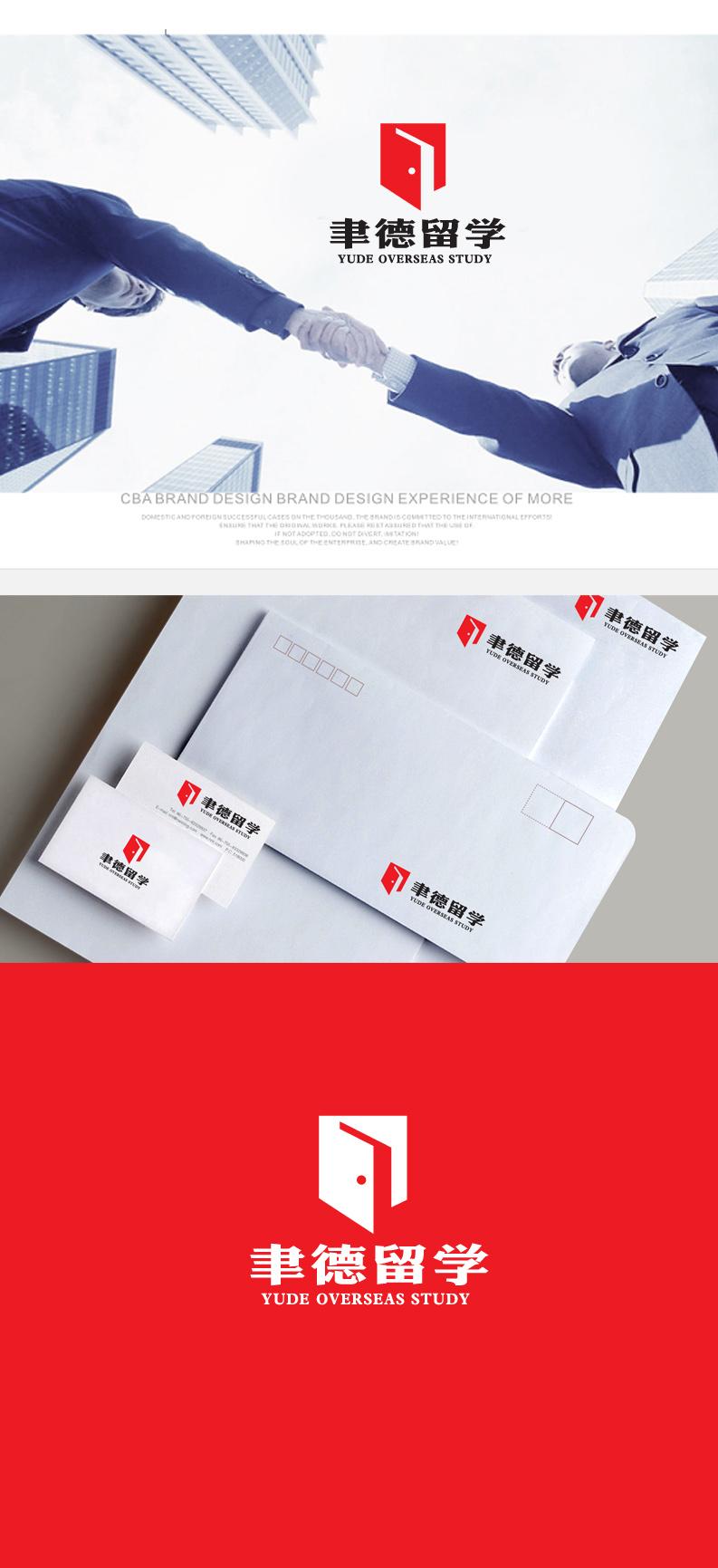 留学咨询公司标志设计_2963951_k68威客网