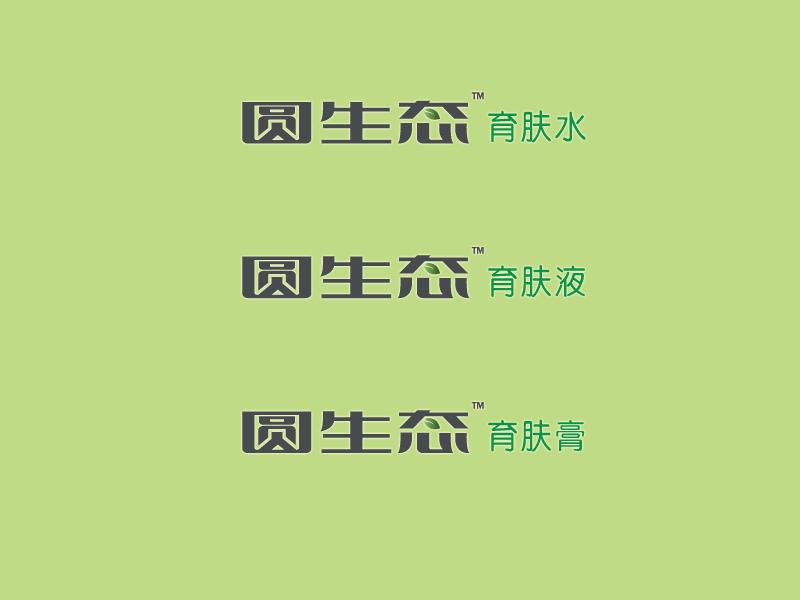 化妆品商标设计【圆生态】_2965415_k68威客网