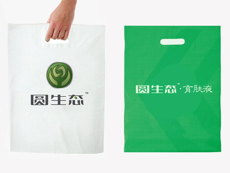 化妆品商标设计【圆生态】_2965491_k68威客网