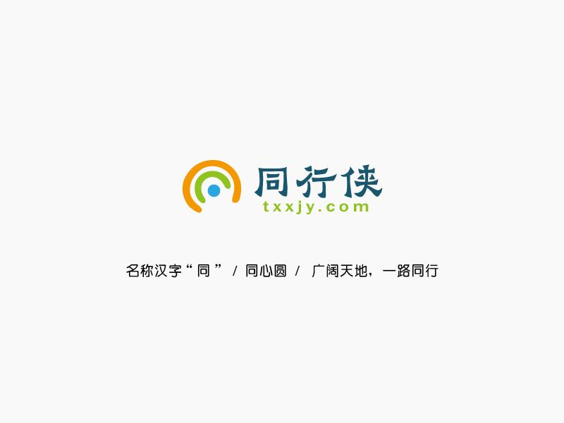 福州同行侠教育咨询有限公司_2972644_k68威客网
