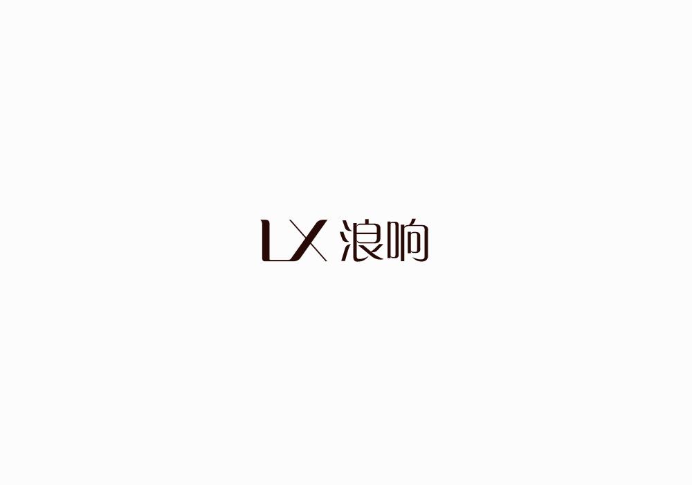 服装企业LOGO设计_3008385_k68威客网