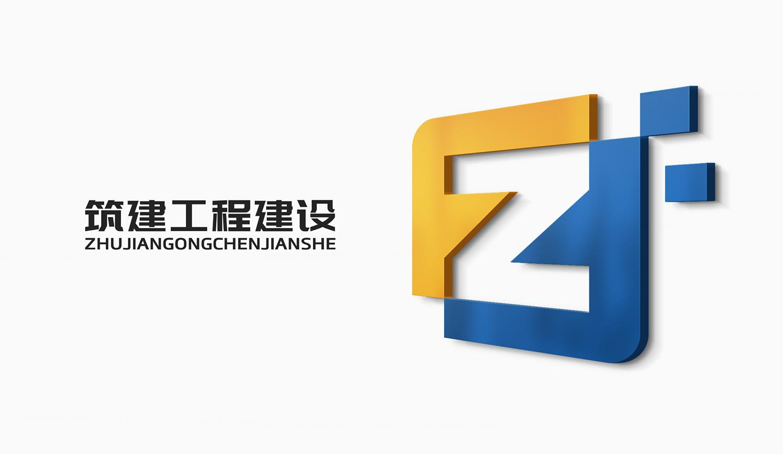 梅州筑建建设管理公司Logo、名片_2962461_k68威客网
