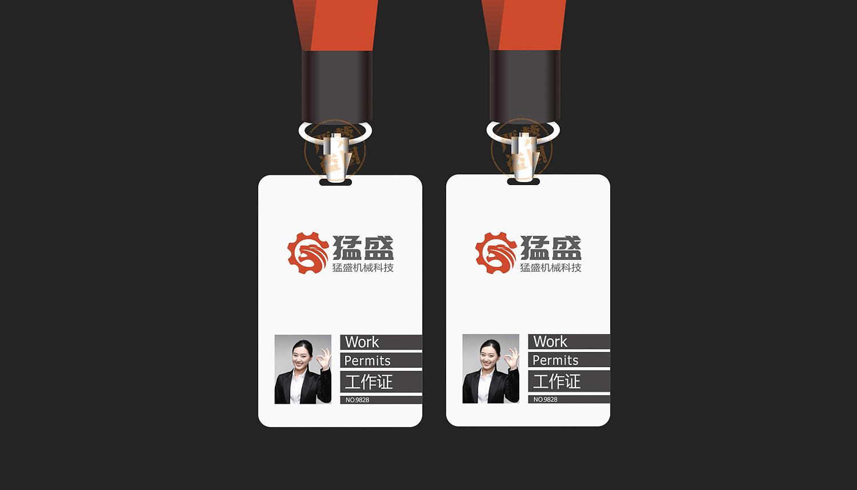 上海猛盛机械科技公司LOGO、广告语_2966045_k68威客网