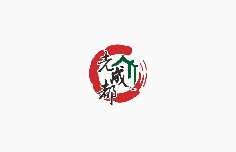 餐饮logo设计_2966565_k68威客网