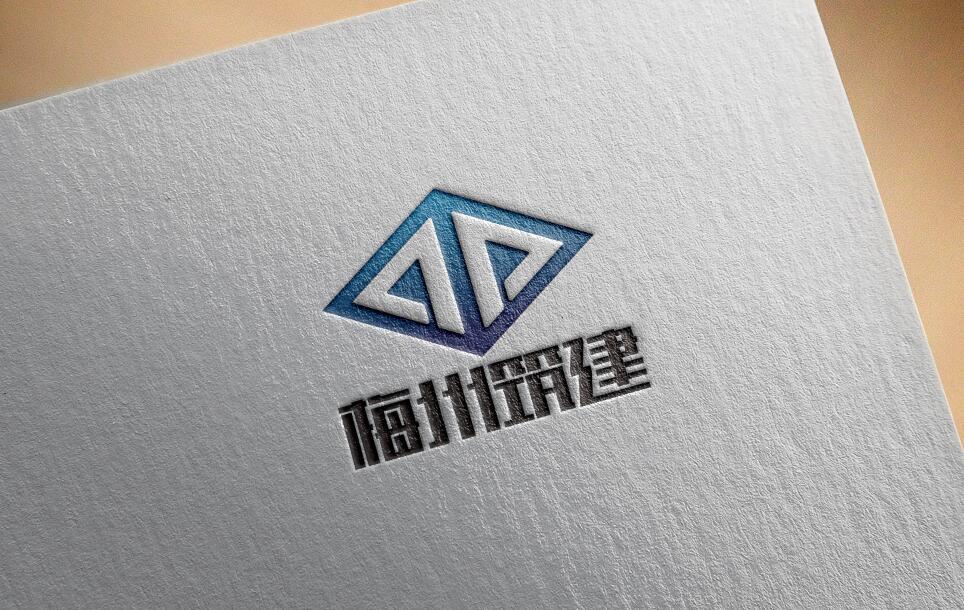 梅州筑建建设管理公司Logo、名片_2962058_k68威客网