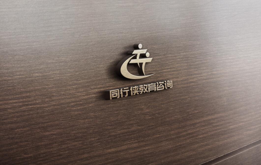 福州同行侠教育咨询有限公司_2970844_k68威客网