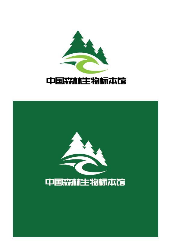 某生物博物馆logo设计_3020835_k68威客网