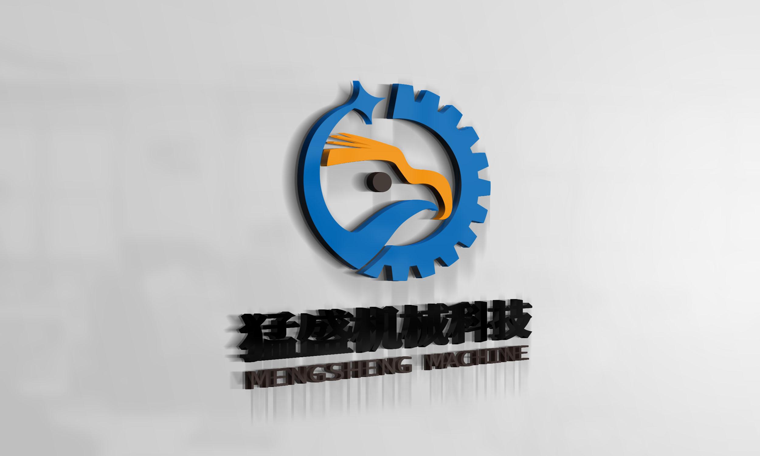 上海猛盛机械科技公司LOGO、广告语_2966036_k68威客网