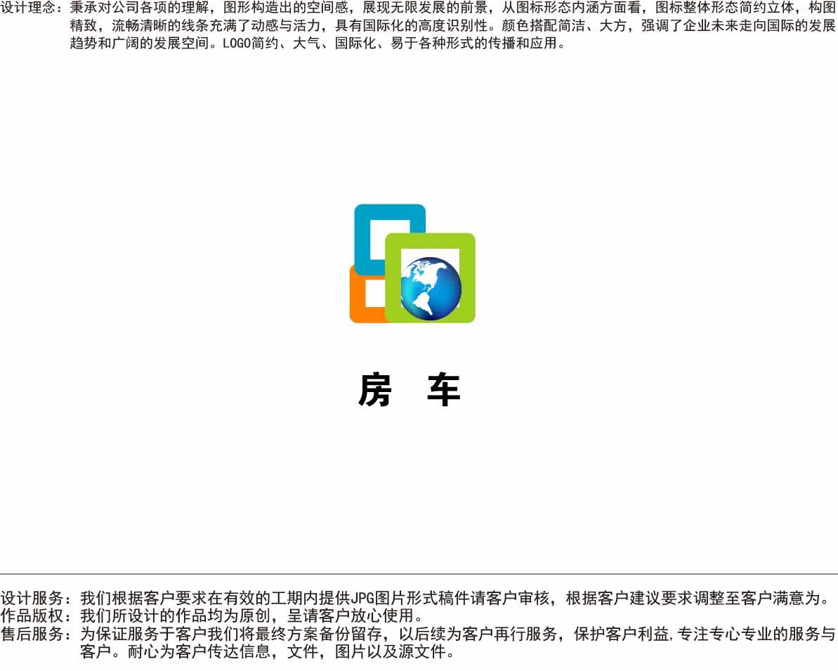 房车Logo设计_2975323_k68威客网