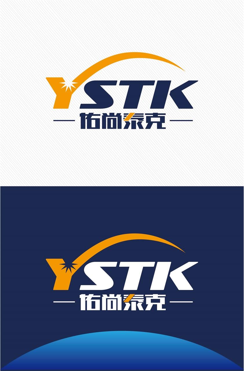 设计公司logo_2965435_k68威客网