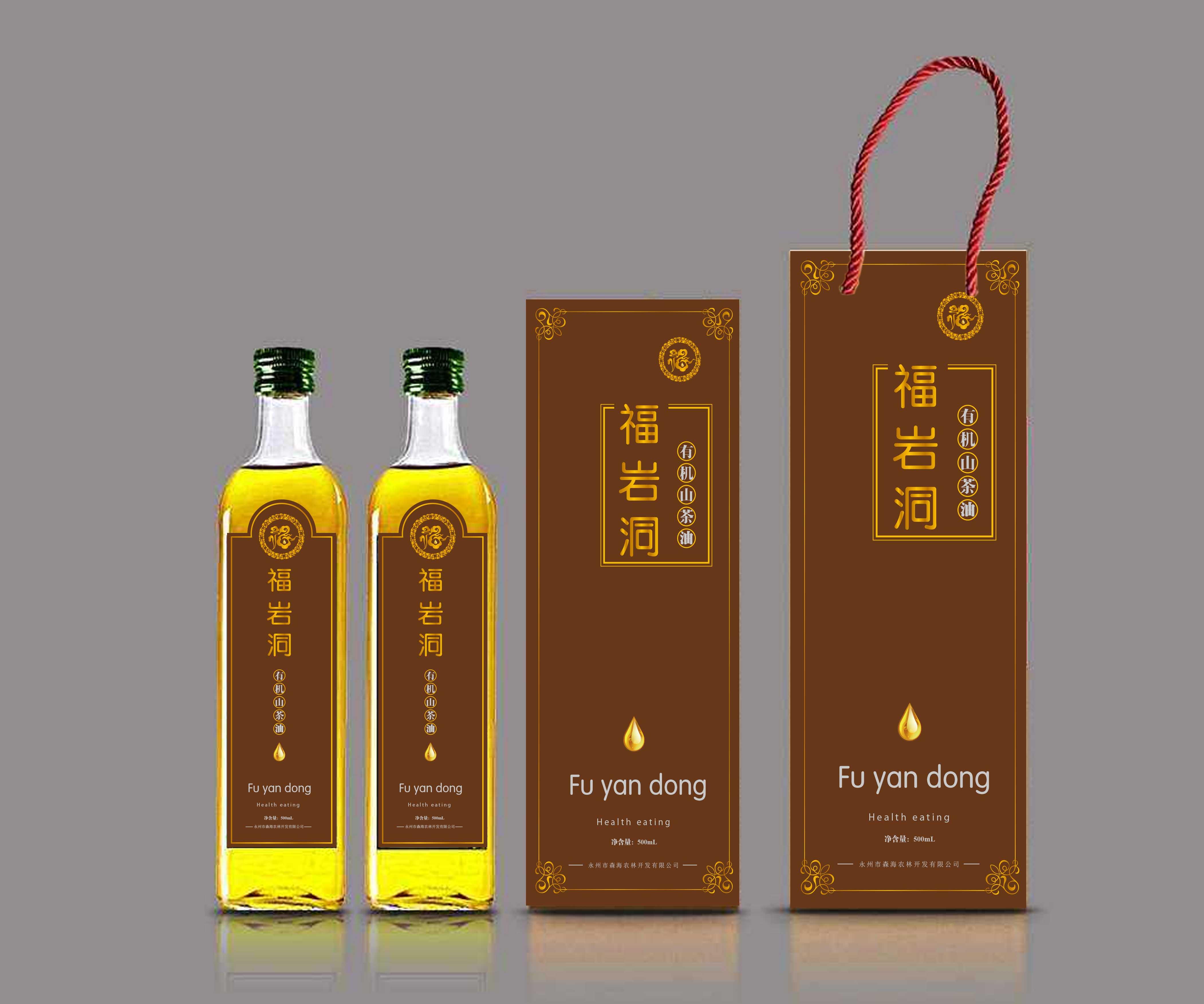 农林公司产品logo设计_2962266_k68威客网