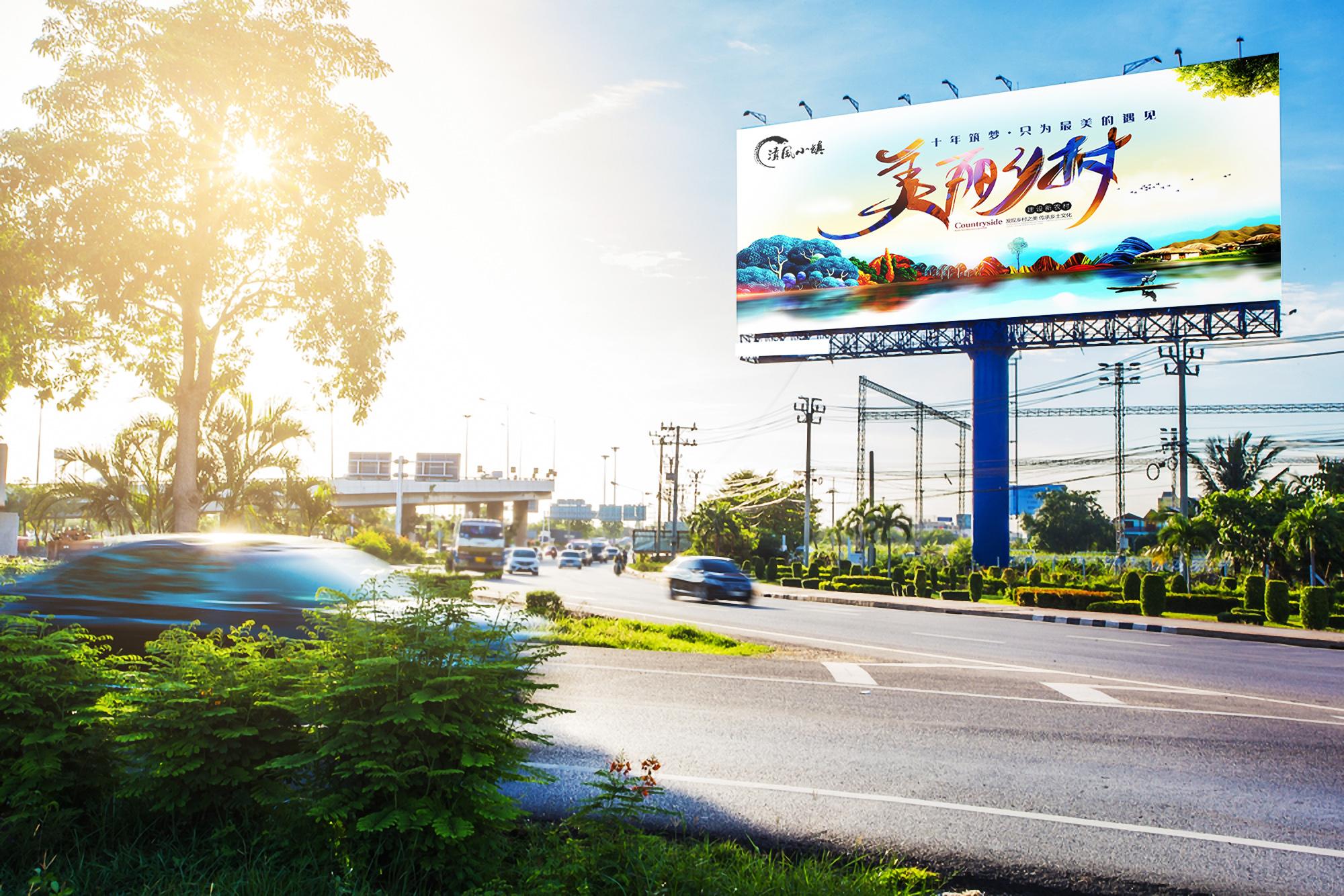 清风小镇影视基地户外广告牌设计_2963357_k68威客网