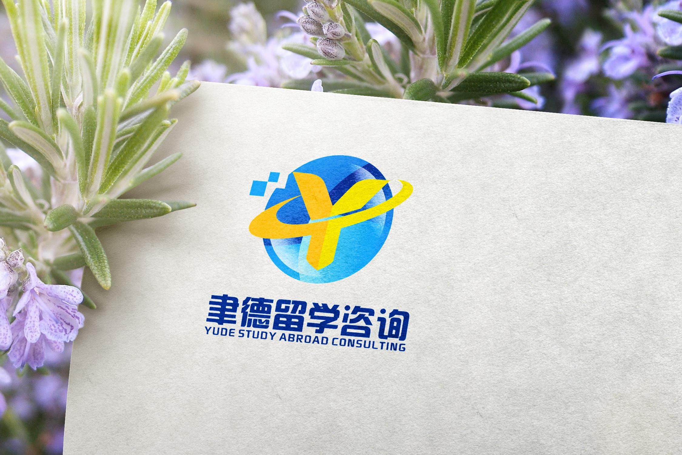 留学咨询公司标志设计_2963917_k68威客网