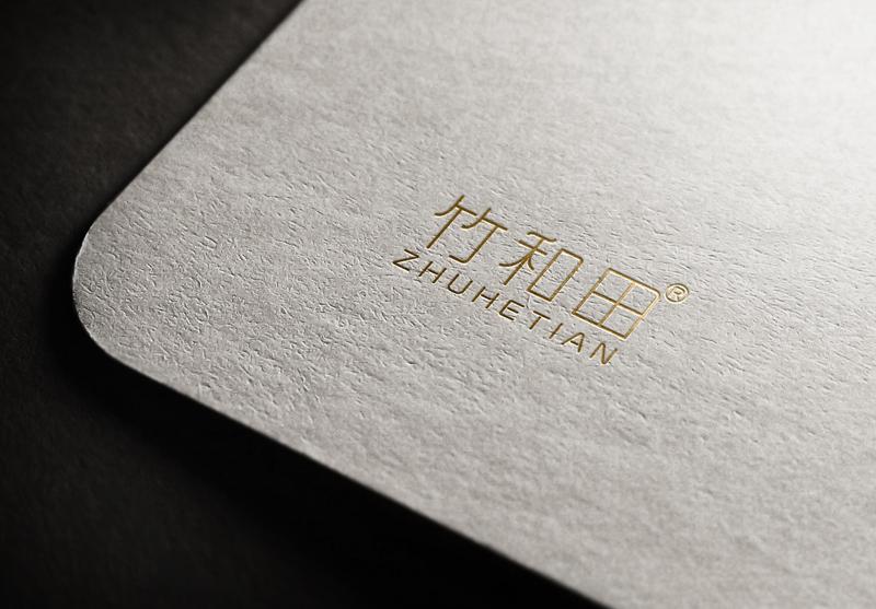 竹和田字体logo、吊牌设计_2965679_k68威客网
