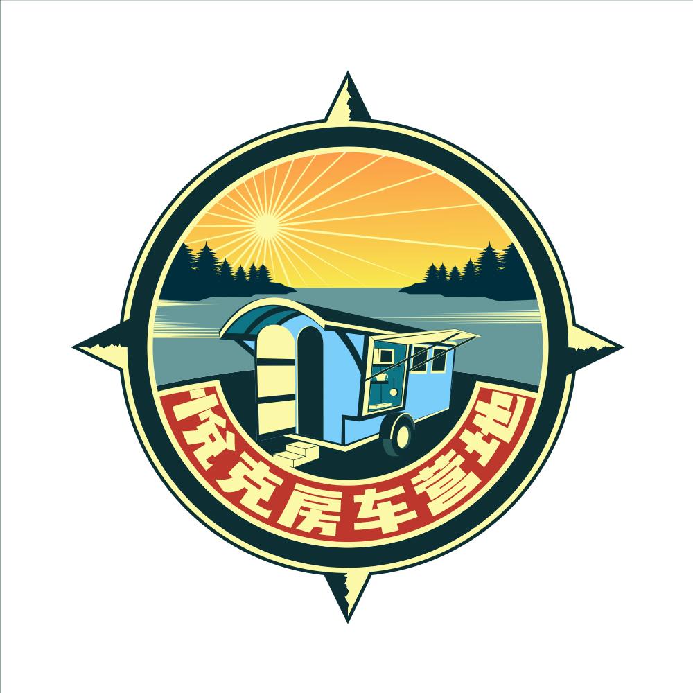 房车Logo设计_2966412_k68威客网