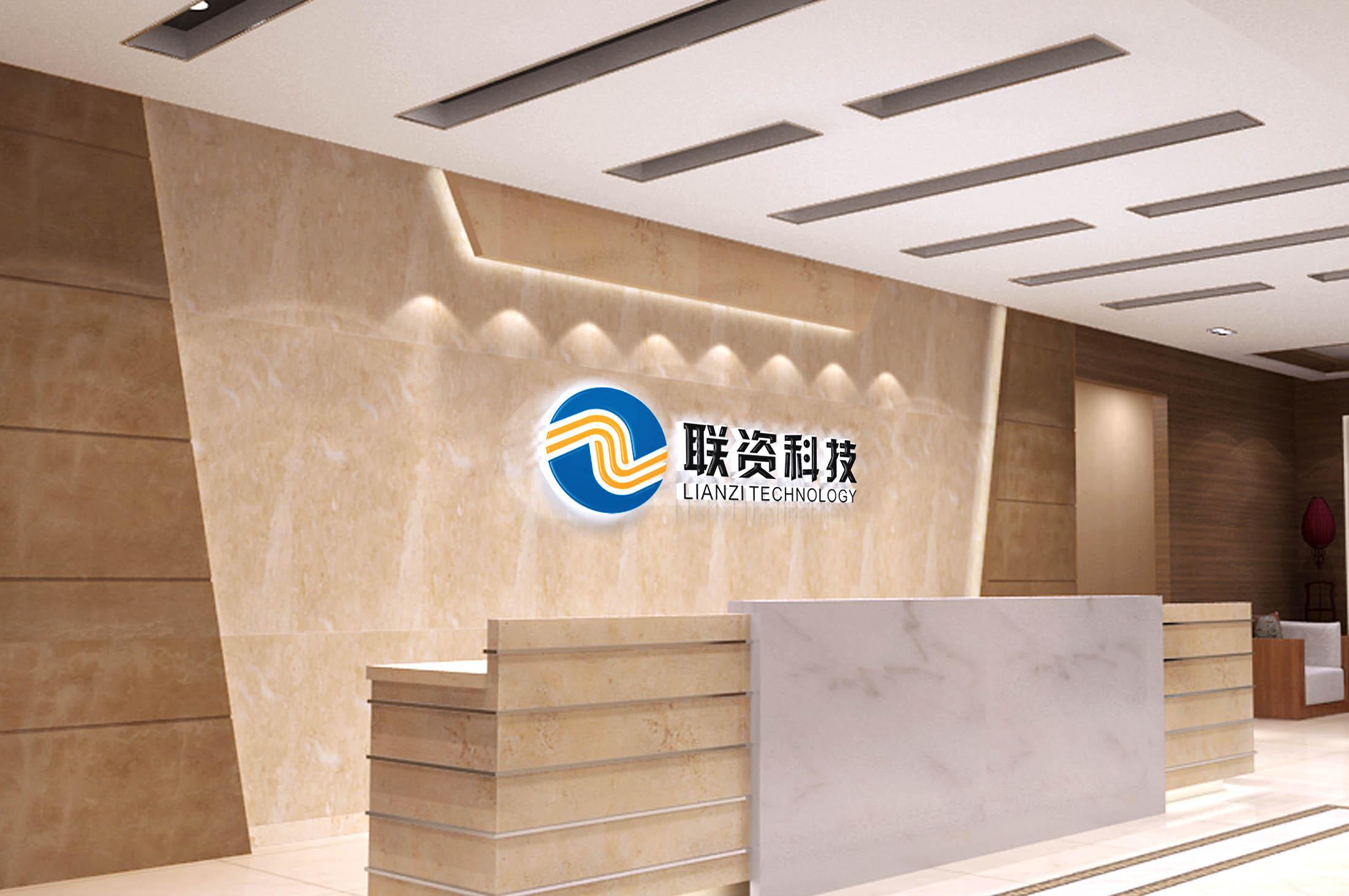 石化行业公司Logo设计_2963283_k68威客网