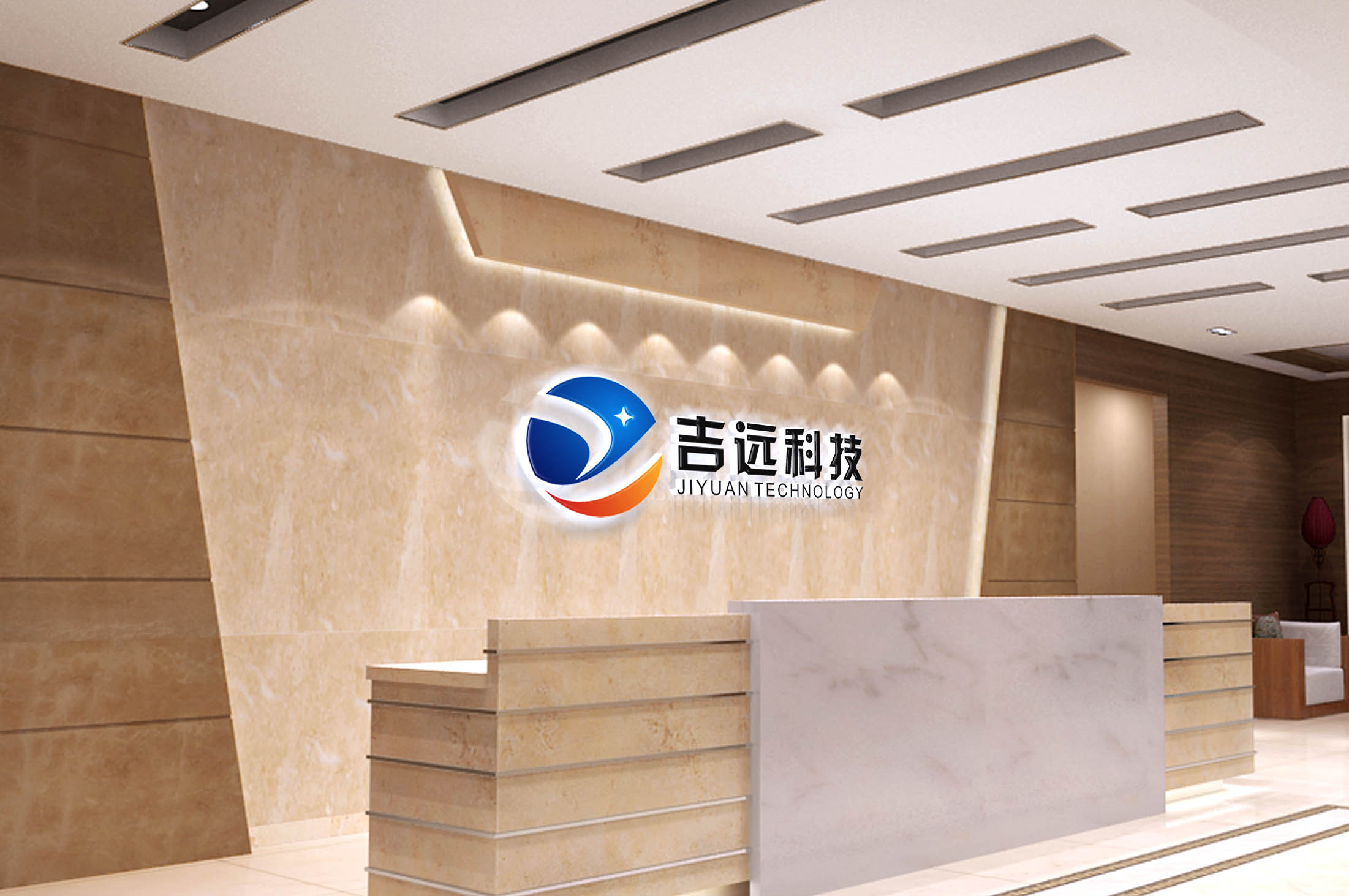 智能硬件公司Logo设计_2963288_k68威客网