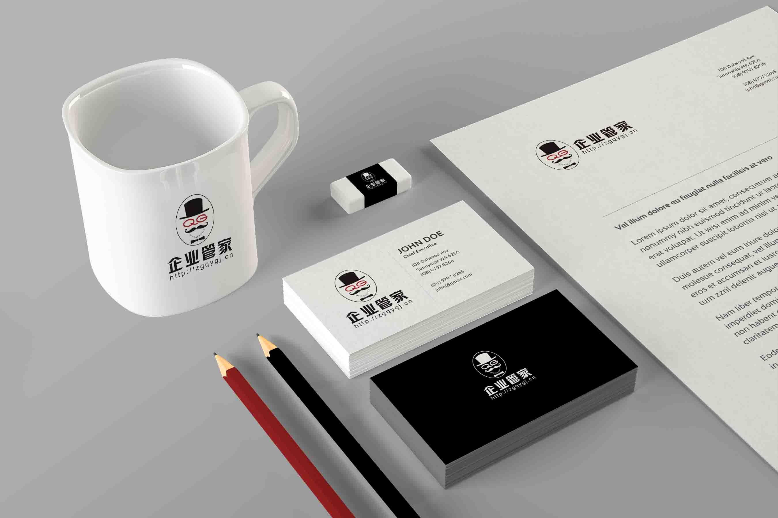 企业管家形象logo设计_2963301_k68威客网