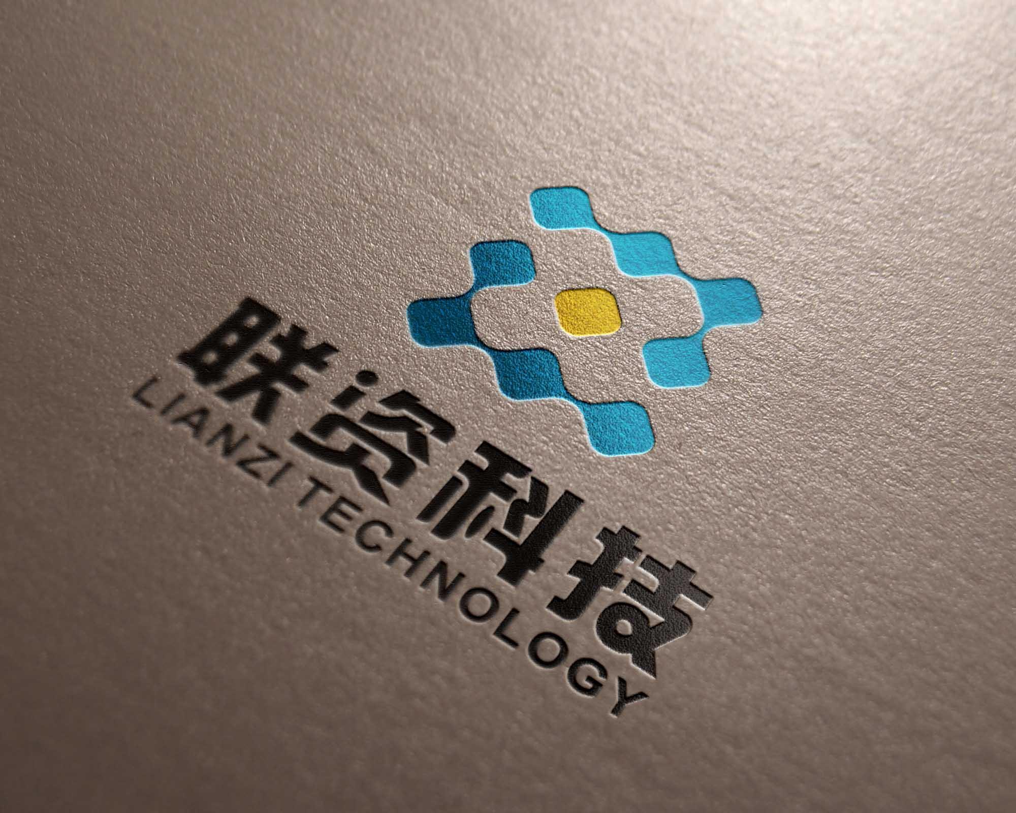 石化行业公司Logo设计_2963482_k68威客网